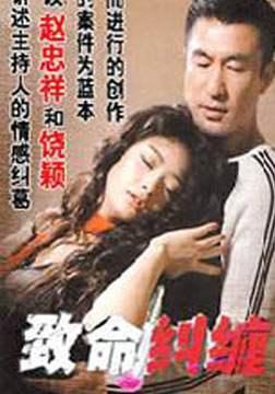 危情杜鹃(全22集)