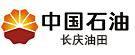 中国石油长庆油田