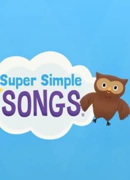 Super Simple Songs英语儿歌