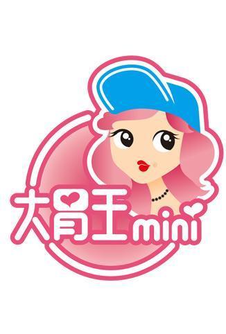 大胃王mini(综艺)