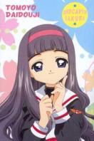 魔卡少女樱OVA:知世的活跃日记