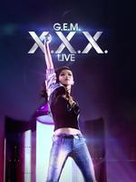 邓紫棋X.X.X.LIVE全国巡演北京站
