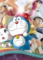 哆啦A梦 第五季