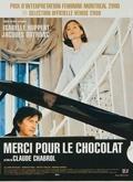 亡情巧克力