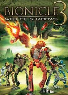 生化战士3:黑暗之网