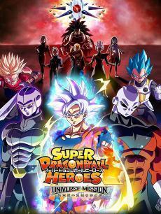超龙珠英雄宇宙争乱篇