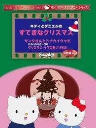 Hello Kitty之圣诞节系列