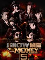 Show Me The Money第五季
