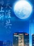 北京卫视2012中秋晚会