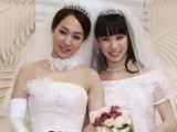 日本举行首对同性恋婚礼