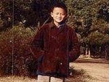 马云老照片:从小囧娃到中国首富