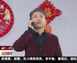 北京电视台春晚:小品《团圆》接地气