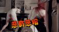 """香港""""僵尸电影""""巅峰之作,禽兽教师强暴双胞胎遭反杀 阴魂不散变僵尸"""