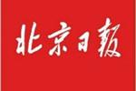 """""""北京时间""""开启视频新闻直播时代"""