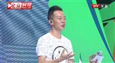 中国女排重返奥运决赛