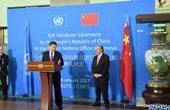 欧洲科学院院士刘康:美丽中国与生态文明