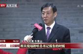 北京团代表热议新时代新征程  一致表示奋力谱写社会主义现代化新征程壮丽篇章