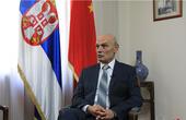 塞尔维亚驻华大使:中国的发展是其他国家望尘莫及的