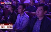 """""""感动西城""""2017年度人物评选揭晓"""
