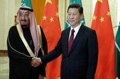 土豪沙特是怎样和中国勾搭上的