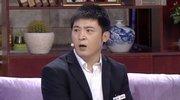 孙涛 王振华 小品《美丽的传说》