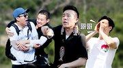 第11期:罗志祥孙红雷火热battle