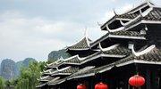 50个中国符号,5000年文明烙印