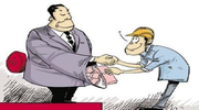 """河南一经理为赢借贷诉讼 一路""""打点""""到最高法"""