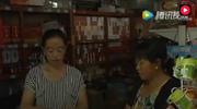 奈曼旗:金融服务点让农牧民共享便捷金融服务