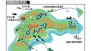 """壕!日本专门成立""""海军陆战队""""对付中国"""