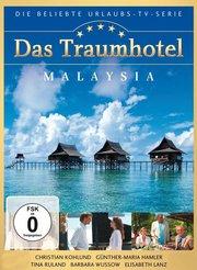 梦幻酒店:马来西亚