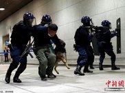日本警方举行反恐演习 防爆小组出动助阵