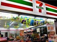 在零售行业,7-11凭什么能比肩阿里巴巴?