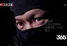 中国梦365个故事:神枪手