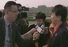 十九大代表开始陆续抵京