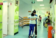 中国梦365个故事:天使守护者
