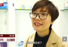 中国梦365个故事:人工晶体中国造