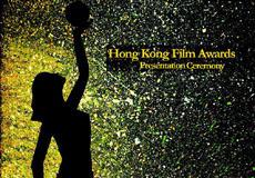 第34届香港金像奖