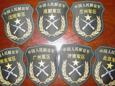 中国七大军区的王牌部队