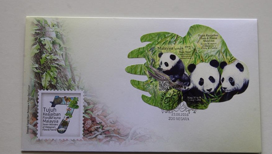 "Malaysia post office launched "" Panda baby "" stamp"