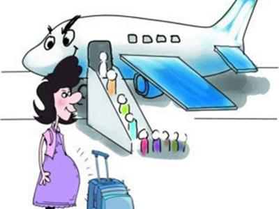 孕妇飞机上产女 孕妇坐飞机有哪些注意事项