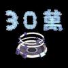 传送装置·30W.png