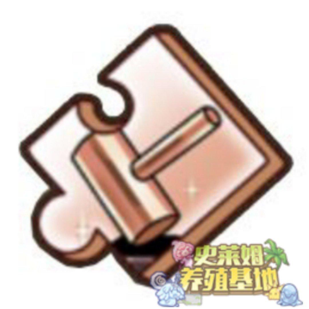 【头像】铜锤奖.jpg
