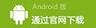 Xxm-app2.png