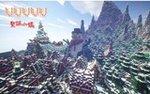 【minecraft】【我的世界】与你漫步在冬日的圣诞小镇.jpg
