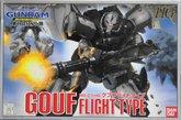 Gunpla HG GoufFlightType box.jpg