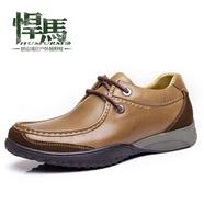 猪爸爸买鞋子/情景故事简笔画