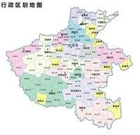 河南地�_> 帖子           截至2010年底,河南省辖18个省辖市,其中地级市17个
