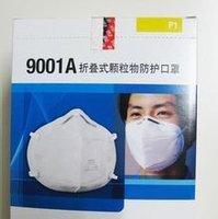 3m9001a口罩