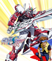 Destiny Astray R.png